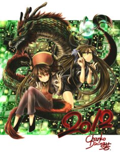 Rating: Safe Score: 18 Tags: chankodining_waka horns monster_girl tail User: Mr_GT