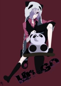 Rating: Safe Score: 6 Tags: cougar inga male un-go User: charunetra