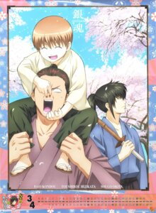 Rating: Safe Score: 4 Tags: gintama hijikata_toushirou kondou_isao male okita_sougo shinsengumi User: Radioactive