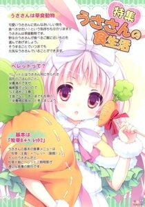 Rating: Questionable Score: 7 Tags: animal_ears bunny_ears roritora school_swimsuit swimsuits tagme tsukishima_yuuko User: Radioactive