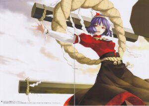 Rating: Safe Score: 13 Tags: enhance_heart gap rokuwata_tomoe scanning_dust touhou yasaka_kanako User: Radioactive
