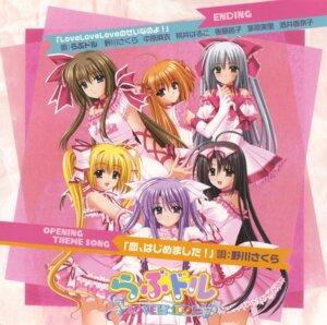 Rating: Safe Score: 5 Tags: disc_cover fujisawa_ruri houjyou_hina kiryuu_kotoha lovely_idol nekoya_miu nishimata_aoi nonomiya_mai sakaki_mizuki User: alimilena