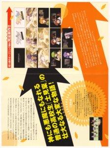 Rating: Questionable Score: 2 Tags: fuyou_kaede lisianthus nerine primula shigure_asa shuffle shuffle_memories User: inept