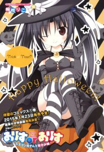 Rating: Questionable Score: 48 Tags: alice_or_alice_siscon_nii-san_to_futago_no_imouto cleavage dress halloween kisaki_(alice_or_alice) korie_riko no_bra thighhighs witch User: Twinsenzw