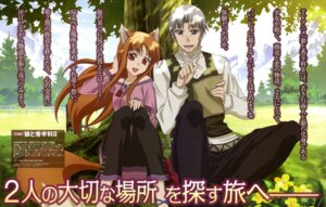 Rating: Safe Score: 25 Tags: animal_ears craft_lawrence holo shinohara_kenji spice_and_wolf tail User: Share