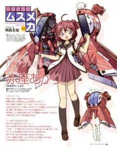 Rating: Safe Score: 17 Tags: akaza_akari akitaka_mika mecha_musume seifuku yuru_yuri User: Radioactive