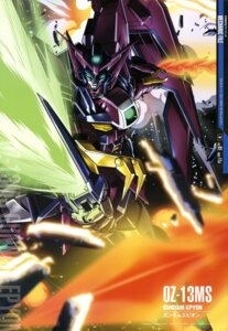 Rating: Safe Score: 15 Tags: gundam gundam_wing hiraoka_masaki mecha wings User: drop