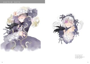 Rating: Safe Score: 5 Tags: moruga rozen_maiden suigintou User: Radioactive