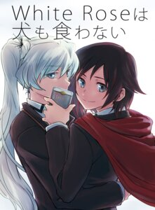 Rating: Safe Score: 6 Tags: ruby_rose rwby seifuku tagme weiss_schnee yuri User: Radioactive