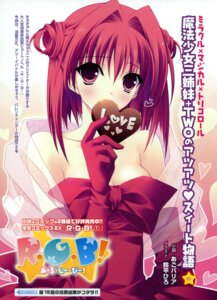 Rating: Questionable Score: 36 Tags: cleavage dress r.g.b! shiki_asahi suzuhira_hiro valentine User: crim