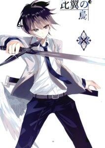 Rating: Safe Score: 7 Tags: greennight seifuku sword wings User: kiyoe
