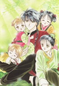 Rating: Safe Score: 2 Tags: asian_clothes chuei fushigi_yuugi gyokuran shunkei tamahome watase_yuu yuiren User: Radioactive