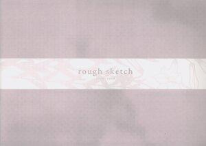 Rating: Safe Score: 2 Tags: fancy_fantasia monochrome sketch touhou ueda_ryou User: tcsww12345