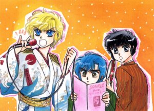 Rating: Safe Score: 1 Tags: clamp clamp_school_detectives ijuuin_akira imonoyama_nokoru male takamura_suou User: Share