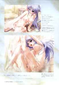 Rating: Explicit Score: 42 Tags: ass ass_grab bathing bekkankou censored feena_fam_earthlight naked nipples penis pussy sex yoake_mae_yori_ruriiro_na User: admin2