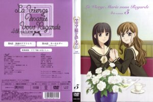 Rating: Safe Score: 8 Tags: disc_cover maria-sama_ga_miteru nijou_noriko seifuku toudou_shimako User: blooregardo