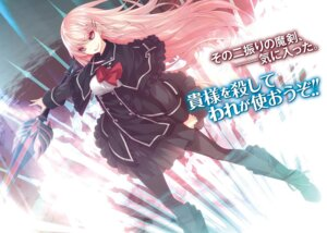 Rating: Safe Score: 12 Tags: kujibiki_tokushou:_musou_harem_ken luna_lia pantyhose sword User: kiyoe