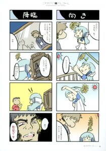 Rating: Safe Score: 4 Tags: 4koma chibi dress flower headphones keiichirou kowarekake_no_orgel tagme User: crim