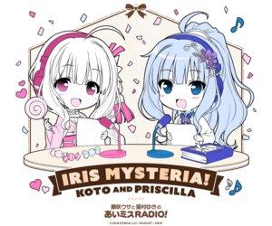 Rating: Safe Score: 10 Tags: august ayukawa_koto chibi cleavage headphones iris_mysteria!_~shoujo_no_tsumugu_yume_no_hiseki~ japanese_clothes priscilla_marcell_de_palvin tagme User: lounger