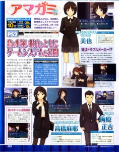 Rating: Questionable Score: 6 Tags: amagami screening seifuku tachibana_miya takahashi_maya takayama_kisai umehara_masayoshi User: clover