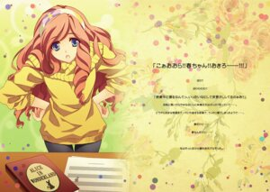 Rating: Safe Score: 15 Tags: carnelian dress pantyhose trap tsukimiya_ringo uta_no_prince_sama User: charunetra