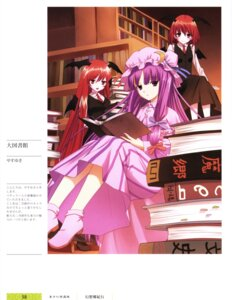 Rating: Safe Score: 17 Tags: koakuma patchouli_knowledge touhou yasuyuki User: Radioactive