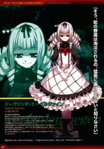 Rating: Safe Score: 12 Tags: dies_irae g_yuusuke light profile_page sieglinde_eberwein User: Hatsukoi