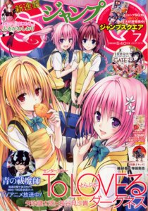 Rating: Safe Score: 16 Tags: golden_darkness kurosaki_mea momo_velia_deviluke nana_asta_deviluke seifuku to_love_ru yabuki_kentarou User: Share