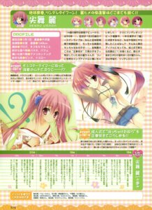 Rating: Questionable Score: 14 Tags: karory kimono no_bra User: crim