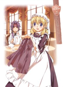 Rating: Safe Score: 7 Tags: chrno_crusade chrono maid moriyama_daisuke rosette_christopher User: fireattack