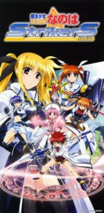 Rating: Safe Score: 2 Tags: caro_ru_lushe erio_mondial fate_testarossa mahou_shoujo_lyrical_nanoha mahou_shoujo_lyrical_nanoha_strikers subaru_nakajima takamachi_nanoha teana_lanster User: admin2