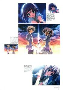 Rating: Safe Score: 3 Tags: keroq mamiya_hasaki mamiya_takuji minakami_yuki seifuku subarashiki_hibi User: crim