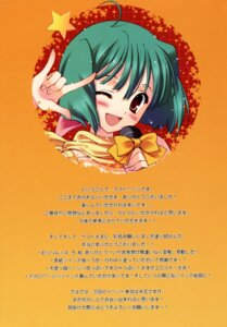 Rating: Safe Score: 4 Tags: densuke. macross macross_frontier ranka_lee tanihara_natsuki User: Eruru