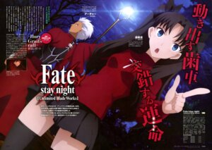 Rating: Safe Score: 32 Tags: archer fate/stay_night fate/stay_night_unlimited_blade_works thighhighs toosaka_rin umiyako_kousuke User: drop