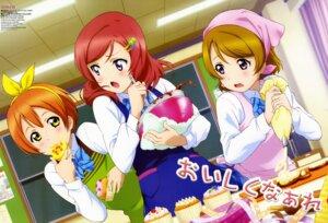 Rating: Safe Score: 49 Tags: hoshizora_rin koizumi_hanayo love_live! nishikino_maki seifuku yoshida_minami User: Jigsy
