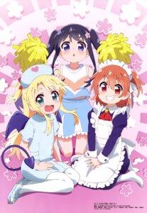 Rating: Safe Score: 33 Tags: atsumi_tomoya cheerleader himesaka_noa hoshino_hinata maid nurse pantyhose shirosaki_hana tail watashi_ni_tenshi_ga_maiorita! wings User: drop