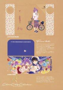 Rating: Safe Score: 6 Tags: fate/grand_order katsushika_hokusai_(fate/grand_order) ohara_tometa qp:flapper sakura_koharu User: Hatsukoi