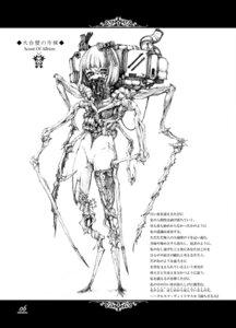 Rating: Explicit Score: 5 Tags: bottomless guro megrim_haruyo monochrome monster_girl pussy User: BlackDragon2