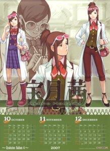 Rating: Safe Score: 10 Tags: calendar gyakuten_saiban gyakuten_saiban_4 houzuki_akane megane nuri_kazuya seifuku User: Radioactive