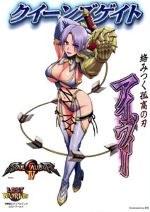 Rating: Questionable Score: 27 Tags: armor cleavage heels ivy_valentine nigou overfiltered queen's_gate soul_calibur thighhighs User: YamatoBomber