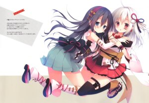 Rating: Safe Score: 29 Tags: cleavage garter heels izumi_yuhina japanese_clothes tagme thighhighs User: kiyoe