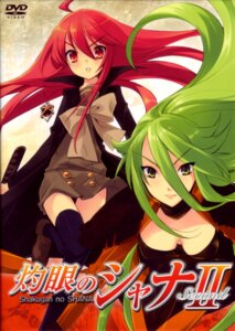 Rating: Safe Score: 12 Tags: cleavage disc_cover ito_noizi pheles seifuku shakugan_no_shana shana thighhighs User: admin2