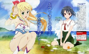 Rating: Safe Score: 18 Tags: adachi_shingo marin miyamori_kanon umi_monogatari User: Velen