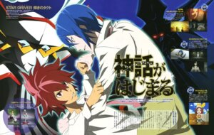 Rating: Safe Score: 3 Tags: itou_hideki male shindou_sugata star_driver tsunashi_takuto User: Aurelia