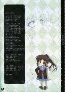 Rating: Safe Score: 1 Tags: chibi genderswap hisuitei izumi_tsubasu kyon kyonko seifuku suzumiya_haruhi_no_yuuutsu User: admin2