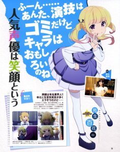 Rating: Safe Score: 24 Tags: dress gi(a)rlish_number photo sonou_momoka thighhighs User: drop