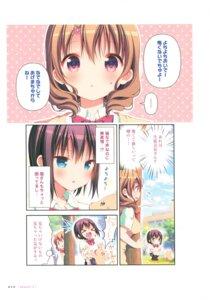 Rating: Safe Score: 14 Tags: mitsuki_(mangaka) neko seifuku watashi_no_tomodachi_ga_sekaiichi_kawaii User: fireattack