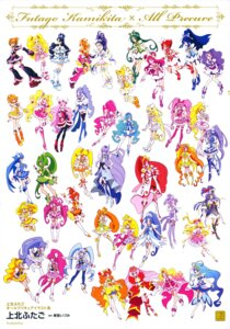 Rating: Safe Score: 10 Tags: aida_mana aino_megumi akagi_towa akimoto_komachi amanogawa_kirara aoki_reika aono_miki asahina_mirai bike_shorts dokidoki!_precure dress fresh_pretty_cure! futari_wa_pretty_cure futari_wa_pretty_cure_splash_star go!_princess_pretty_cure hanasaki_kaoruko hanasaki_tsubomi happiness_charge_precure! haruno_haruka heartcatch_pretty_cure! heels higashi_setsuna hikawa_iona hishikawa_rikka hoshizora_miyuki houjou_hibiki hyuuga_saki izayoi_riko kaidou_minami kamikita_futago kasugano_urara kenzaki_makoto kise_yayoi kujou_hikari kurokawa_ellen kurumi_erika madoka_aguri mahou_girls_precure! midorikawa_nao mimino_kurumi minamino_kanade minazuki_karen mishou_mai misumi_nagisa momozono_love myoudouin_itsuki natsuki_rin oomori_yuuko pantyhose pretty_cure sakagami_ayumi shirabe_ako shirayuki_hime_(precure) smile_precure! suite_pretty_cure thighhighs tsukikage_yuri yamabuki_inori yes!_precure_5 yotsuba_alice yukishiro_honoka yumehara_nozomi User: drop