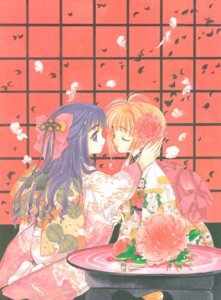 Rating: Safe Score: 4 Tags: card_captor_sakura clamp daidouji_tomoyo kinomoto_sakura possible_duplicate User: Omgix