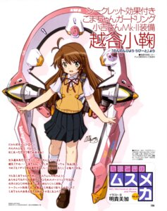 Rating: Questionable Score: 21 Tags: akitaka_mika koshigaya_komari mecha_musume non_non_biyori seifuku User: drop